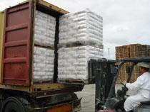 Производители цемента в РФ потеряют до 38 млрд рублей за 2-3 года из-за отмены пошлин - Новости таможни - TKS.RU