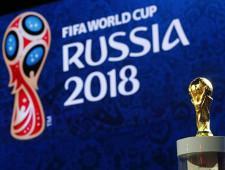 Администрация Екатеринбурга закупает технику к ЧМ по футболу. Чемпионат прошел летом этого года