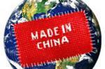 Торговый оборот России и Китая по итогам 2015 года снизился на 28,6% - Новости таможни - TKS.RU