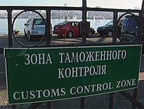 Контейнера, вывозимые с территории ОЭЗ в Магаданской области, подлежат таможенному контролю - Практикум