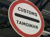 Таможенники всех стран отмечают профессиональный праздник - Новости таможни - TKS.RU
