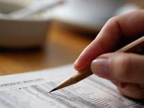 Скорректирован порядок заполнения грузовой таможенной декларации (ГТД) - Новости таможни - TKS.RU