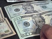 В Омской таможне возбуждено уголовное дело по нарушению валютного законодательства - Кримимнал - TKS.RU