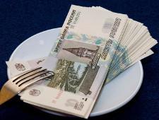 Правительство повысило прожиточный минимум на 200 рублей