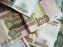 Пензенская таможня за 8 месяцев перечислила в федеральный бюджет 703,5 млн.рублей - Новости таможни - TKS.RU