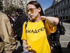 На акции «Открытой России» в Москве не задержали ни одного человека