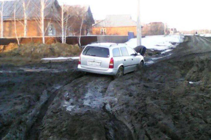 Омские чиновники увидели «экстремизм» в посте о плачевном состоянии дороги