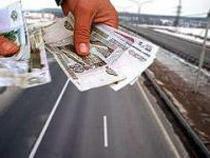 Россия вводит дорожный сбор - Обзор прессы - TKS.RU