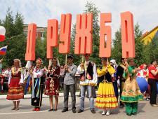 Кабмин выделил около 1,4 млрд рублей на поддержку духовно-просветительских НКО - Экономика и общество - TKS.RU