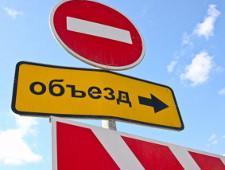 Движение через МАПП Брусничное перекрыто до 16:00 - Логистика - TKS.RU