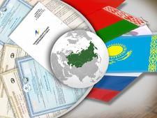 Таможенный кодекс ЕАЭС вписывают в закон
