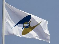 Поздравление с трехлетием подписания Договора о Евразийском экономическом союзе