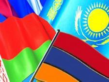 Кабмин Армении одобрил ратификацию Таможенного кодекса ЕАЭС