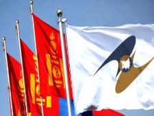 ЕАЭС и Монголия разовьют сотрудничество - Новости таможни