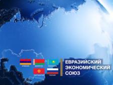 В сети набирает популярность ролик о ЕАЭС - Новости таможни - TKS.RU