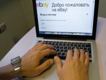Террористы ИГ отправляли деньги сообщникам в США через eBay