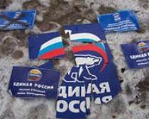 «Единая Россия» решила не выдвигать кандидата на пост мэра Новосибирска