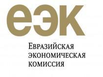 ЕЭК обустроит границы - Новости таможни