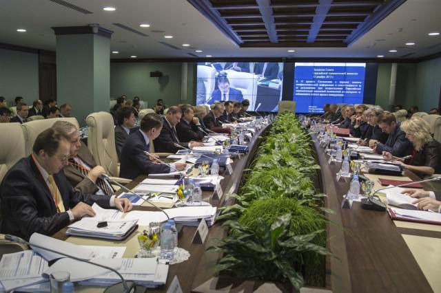 ЕЭК предлагает создать евразийскую площадку для решения проблем защиты конкуренции в условиях цифровой экономики - Новости таможни - TKS.RU