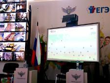 Портал онлайн-наблюдения за ЕГЭ подвергся хакерским атакам
