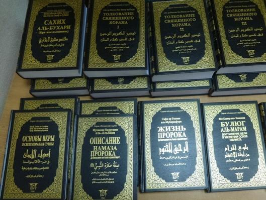Башкирские таможенники нашли экстремистскую литературу в посылке из Саудовской Аравии