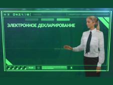 Таможенные технологии: электронная таможенная декларация для туристов, автоматический выпуск декларации для экспортеров