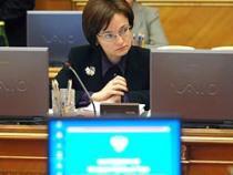 Таможенные пошлины на 300 товарных позиций могут быть изменены - Новости таможни - TKS.RU