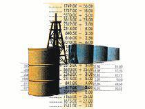 Итоги внешней торговли Тюменской таможни за 1 квартал 2009 года - Новости таможни - TKS.RU