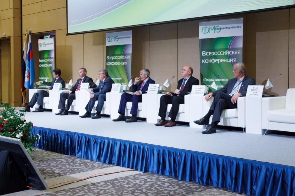 ЕАЭС готовится к работе в единой системе регулирования обращения лекарств и медизделий