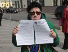 Активистке Яблока плеснули в глаза химическим раствором, она ослепла