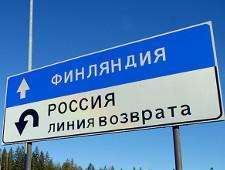 Туристы, застрявшие на финской границе, возвращаются в Петербург