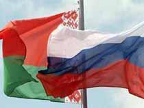 Россия и Белоруссия на пути к визовому режиму