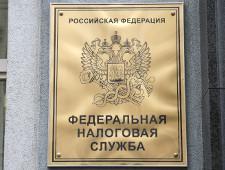 Как россияне платят по чужим счетам