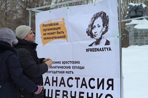 В Москве задержанным на «Марше материнского гнева» вменяют хулиганство - Экономика и общество