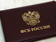 ФСБ провела обыски в Северо-Западной дирекции Министерства культуры - Экономика и общество - TKS.RU
