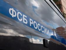 ФСБ отчиталась о задержании участника банды Басаева