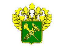 ФТС перечислила в российский бюджет 3,8 трлн рублей - Новости таможни - TKS.RU