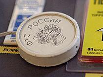 ФТС России в 2013 году: цифры и факты - TKS.RU
