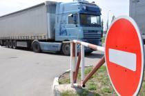 Кабмин обязал водителей иметь при себе документы о ввозе машины в зону ТС - TKS.RU