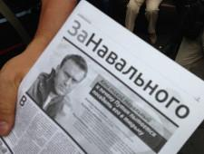 В Смольнинском суде задержали сторонника Навального во время заседания - Экономика и общество