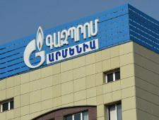 Грузия и Газпром договорились об условиях транзита газа в Армению - Обзор прессы