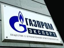 «Газпром» увеличил экспорт в дальнее зарубежье на 12,6% - Обзор прессы - TKS.RU