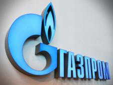 «Газпром» и Боливия договорились о создании СП по маркетингу боливийского газа - Обзор прессы - TKS.RU