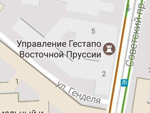 В Калининграде обнаружено Гестапо Восточной Пруссии