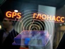 ГЛОНАСС создаст единую очередь на получение аппаратуры в Приморье