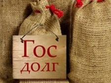 Киргизия рассчитывает на разовое списание Россией долга в $240 миллионов