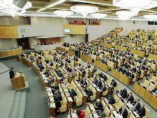 Госдума отменила визит депутатов в США из-за снятия флагов РФ с дипломатических зданий - Экономика и общество - TKS.RU