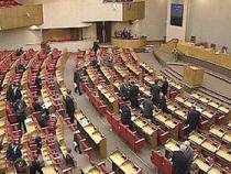 Комитет Госдумы по делам СНГ рассмотрит ратификацию нового Таможенного кодекса 19 октября