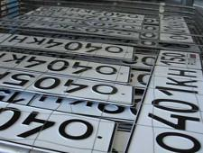 Регистрировать новые машины можно будет без посещения ГИБДД - Экономика и общество