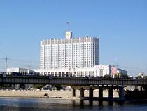 Кабмин планирует до конца мая внести в Госдуму законопроект по НДД - Экономика и общество